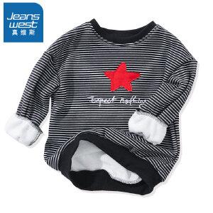 [尾品汇:79.9元,17日10点-22日10点]真维斯男童2018冬装新款儿童洋气童装加绒加厚卫衣宝宝保暖上衣潮