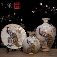 欧式陶瓷花瓶三件套干花插花器客厅博古架玄关摆件家居酒柜装饰品