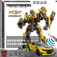 遥控变形金刚5玩具汽车大黄蜂声控感应超大模型机器人男孩