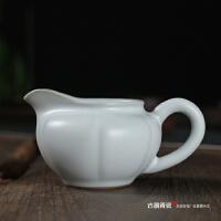 古韵青瓷汝窑公道杯陶瓷功夫茶具汝瓷开片可养手柄茶海茶道零配