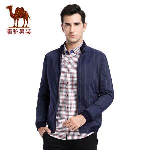 骆驼男装 秋季新款青年立领格子旅行夹克衫商务休闲外套 男