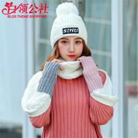 【1件7折,2件5折】白领公社 帽子 女士冬季韩版甜美撞色保暖针织帽子围巾2件套女式纯色袖套毛线学生帽子