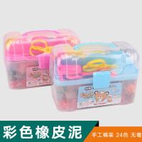 儿童彩色橡皮泥套装 小学生手工桶装彩泥无毒盒装24色