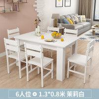 餐桌椅简约现代餐桌长方形家用饭桌小户型餐厅吃饭桌子4/6人 1桌6椅 1.3*0.8米 茉莉白