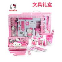 HelloKitty儿童文具套装小学生女孩学习用品用具女童生日礼物礼盒