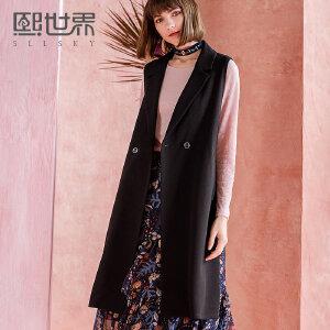 熙世界中长款双排扣纯色马夹2018春装新款简约外套女装111SI098