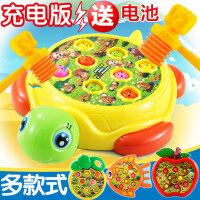 儿童电动打地鼠玩具婴儿益智音乐幼儿敲击游戏机宝宝玩具六一礼物
