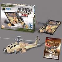 Q书架 爱拼 3D益智手工 阿帕奇武装直升机(AR版)