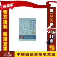 正版包票人活百岁系列 七情致病 贺娟 5DVD 书 视频音像光盘影碟片