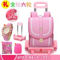 日本书包小学生1-3年级女孩PU皮防水减负儿童书包爬楼两用拉杆箱