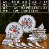 景德镇陶瓷器骨瓷家用米饭碗汤碗高脚拉面碗粥碗仿古单碗八宝餐具
