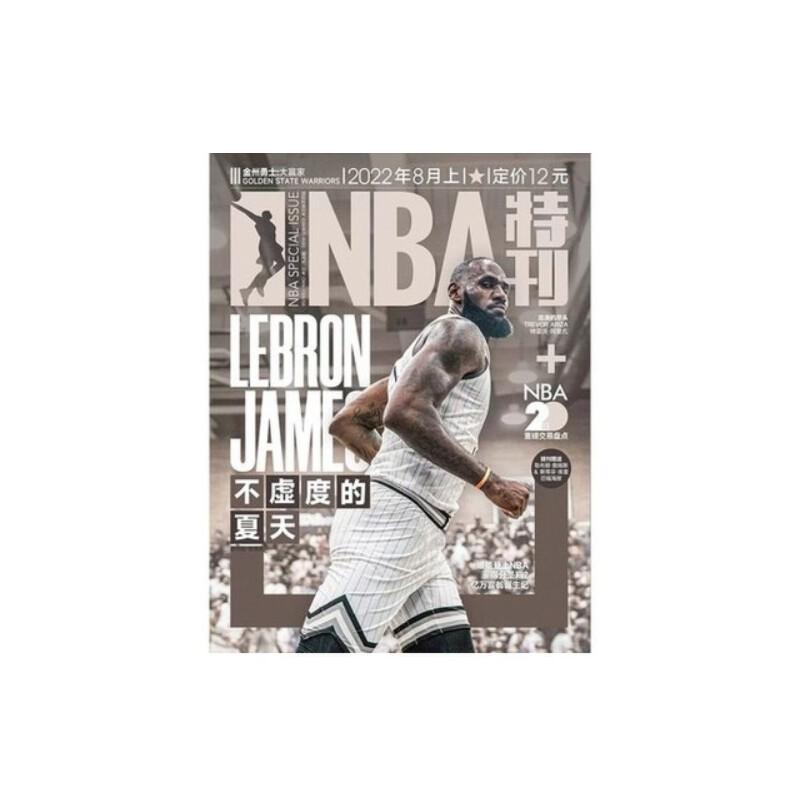 [2019年9期现货】当代体育NBA灌篮杂志2019年5月上第9期 布雷克格里芬2019年季后赛首轮全回顾附赠利拉德+伦纳德+艾佛森+卡特+哈佛里切克海报