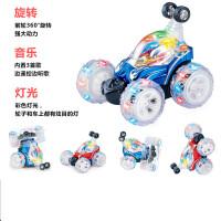 遥控翻斗车充电翻滚车电动特技车彩灯汽车儿童男孩玩具车