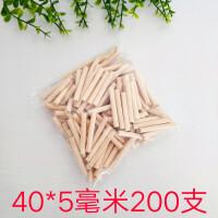 圆棒雪糕棒 实木手工diy建筑模型制作材料 小木棍圆木棒木条