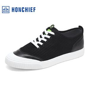 HONCHIEF 红蜻蜓旗下 春季新款正品时尚简约男士休闲鞋舒适板鞋子