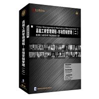 管理音像 市场营销管理(二) (5DVD) 哈曼・西蒙等