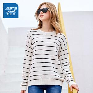 真维斯毛衣女2018冬装新款女士纯棉圆领条纹针织衫慵懒风宽松线衫
