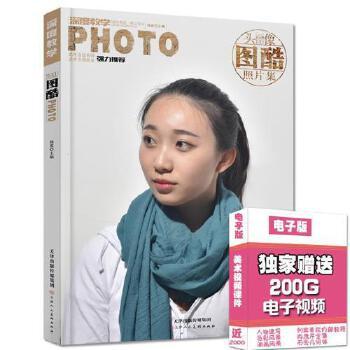 素描人物头像照片书图库头像静物色彩照片写生临摹美术高考艺考照片