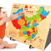 3-6-8岁蒙氏早教益智玩具儿童宝宝中国世界地图智力木质拼图嵌板