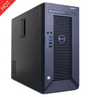 戴尔(DELL) T30小型ERP塔式服务器Server电脑主机