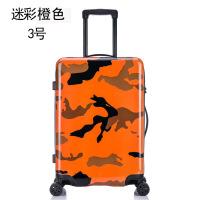 迷彩拉杆箱万向轮PC20寸登机旅行箱24寸男女行李箱密码箱可商务
