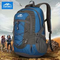 Topsky 户外登山包双肩徒步野营旅行休闲背包男女30L运动骑行书包