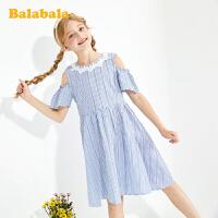 巴拉巴拉童装女童连衣裙儿童公主裙夏装纯棉条纹裙洋气百搭韩版女