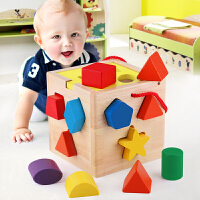 积木玩具1-2周岁一岁男宝宝女孩0-3岁儿童智力开发婴幼儿益智早教