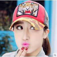 鸭舌帽子 男女网红同款时尚户外运动新品韩版高精密老虎刺绣图案棒球帽女韩版