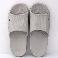 凉拖鞋女夏季洗澡室内厚底防滑软底家居家用男拖鞋夏情侣一家三口