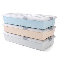 3个特大号床底收纳箱双开门床下储物箱塑料棉被衣物箱抽屉收纳盒 特大号3个装