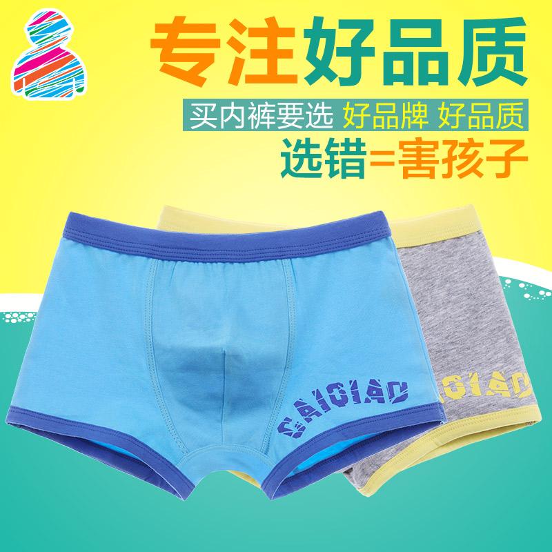 彩桥儿童内裤男童纯棉平角裤学生中大童男孩短裤头