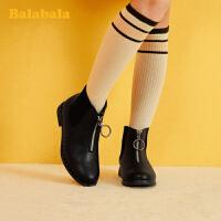 巴拉巴拉女童马丁靴儿童靴子短靴2019冬季新款时尚大童皮靴韩版潮