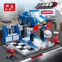 【小颗粒】邦宝益智积木儿童拼装玩具回力车赛车系列机油更换区8636