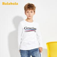 巴拉巴拉儿童打底衫2020新款春季男童长袖T恤纯棉套头上衣百搭潮