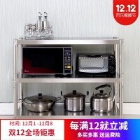 不锈钢厨房置物架落地3层微波炉烤箱多层锅架子三层收纳储物货架