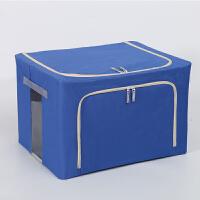 收纳箱布艺四钢架整理箱大号折叠箱收纳盒储物箱汽车后备箱杂物收纳用品 加粗钢架 66升(长宽高50*40*33cm)