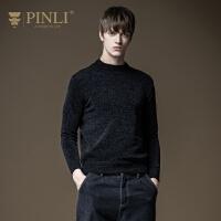 PINLI品立2020秋季新款男装修身长袖套头针织衫毛衣男B203610036