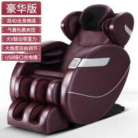 201904030057568284d按摩椅家用揉捏智能豪华太空舱全身多功能全自动小型电动 豪华版-双4D全身推揉+气