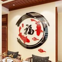 福字鱼新春亚克力3d立体墙贴客厅新年电视墙装饰中国风玄关贴纸过 028水墨鱼-红+黑