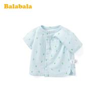 巴拉巴拉宝宝衬衫上衣男童洋气衬衣2020新款文艺风寸衫婴儿衣服男