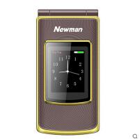 纽曼 V9触屏翻盖老人手机老人机大字大屏大声男女款老年手机