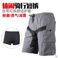 男款可拆卸护垫骑行服短裤休闲两用自行车裤