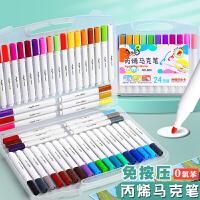 马克笔套装学生touch48色双头油性水彩笔儿童动漫绘画笔美术生专用手绘24色软头马克笔可加补充液1000色全套