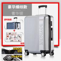 拉杆箱男行李箱万向轮超大容量28寸密码箱子皮箱26韩版24旅行箱女