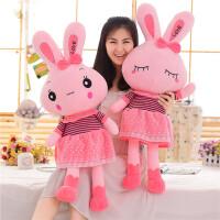 兔子毛绒玩具公仔 抱枕布娃娃女生love兔玩偶 儿童生日礼物送女友