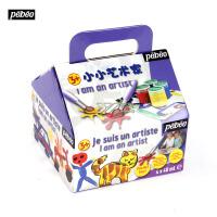 法国贝碧欧Pebeo儿童4色水粉颜料套装 儿童绘画礼物礼品055900C