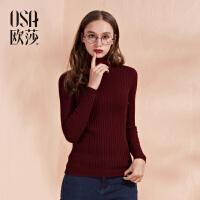OSA欧莎2016冬修身显瘦纯色高领长袖毛针织衫D16006