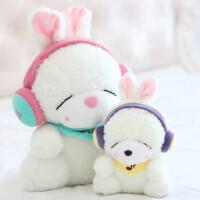 毛绒玩具兔子 兔小白兔公仔布娃娃玩偶女孩儿童生日礼物