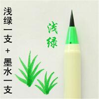 Platinum白金 CF-350CC /浅绿色彩色毛笔+墨水 小楷书法签名练字笔软头毛笔漫画颜料抄经笔水彩色秀丽笔可